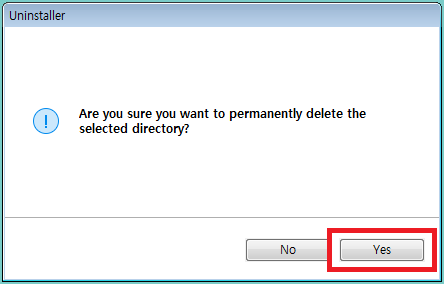 Figure 16. Confirm directory deletion