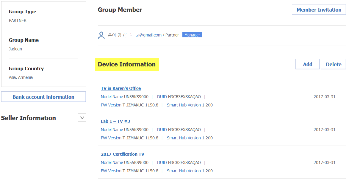 Figure 3. Device Information Registration Page