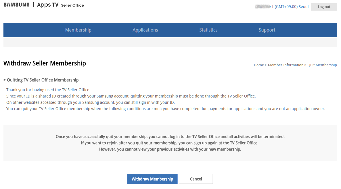 Figure 3. Membership Withdrawal Confirmation Page